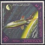 Иордания 1965 год. Старт космического корабля Х-15 (20). 1 марка из серии
