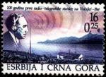 Сербия и Черногория 2004 год. 100 лет первой радиотелеграфной станции. 1 марка