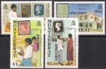 Монсеррат 1990 год. 150 лет почтовой марке. 4 марки