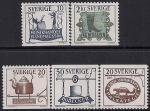 Швеция 1985 год. Старинные вывески. 5 марок