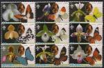 Афганистан 2003 год. Бабочки и орхидеи. 9 марок