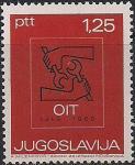 Югославия 1969 год. 50 лет Международной рабочей организации (ILO). 1 марка