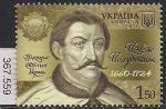 Украина 2010 год. 350 лет со дня гетмана Павла Полуботка. 1 марка. (367,559)