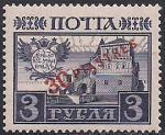 Россия 1913 год. Русский Левант. НДП 30 пиастр на марке 3 рубля с наклейкой