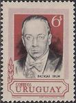 Уругвай 1969 год. Экс-президент Балтазар Брум. 1 марка