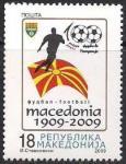 Македония 2009 год. 100 лет футболу Македонии (212.514). 1 марка
