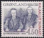 Гренландия (Дания) 1998 год. Политики Фредерик и Августин Люнге. 1 марка