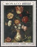 Монако 1973 год. Международная выставка цветов. 1 марка