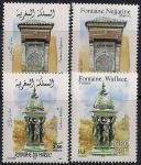 Франция 2001 год. Совместный выпуск с Марокко. Французско-Марокканское культурное наследие. 4 марки