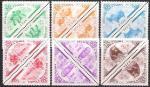 Тува 1994 год. Этнография Тувы. (359.6). 12 марок