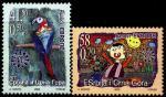 Сербия и Черногория 2005 год. Всемирный день детей. 2 марки