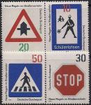 ФРГ 1971 год. Новые правила дорожного движения. Дорожные знаки. 4 марки