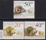 Казахстан 2003 год. Домашний и дикий бараны. 3 марки (153.227)