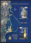 Румыния 2009 год. 100 лет порту Констанца. Блок