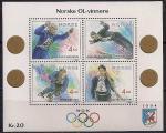 Норвегия 1992 год. Норвежские олимпийские чемпионы, участники зимних Олимпийских игр разных лет. Блок