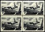 СССР 1949 год. Прыжки в высоту. Квартблок (ном. 2) 1325