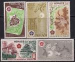 """Монако 1970 год. Международная выставка """"EXPO-70"""" в Осаке. 5 марок"""