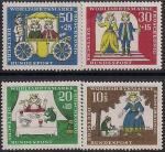 """ФРГ 1966 год. Сказки Братьев Гримм. """"Король-лягушка"""". 4 марки"""