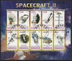 Руанда 2010 год. Освоение космоса. Технические средства. 1 гашёный лист
