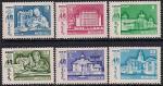 Монголия 1961 год. 40 лет народной революции. 6 марок