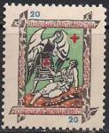 Непочтовые марки подпольной почты Украины (ППУ) 1953 год. Украинский Красный Крест. 1 марка