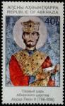 Абхазия 2019 год. Первый царь Абхазского царства Алсха Леон второй. 1 марка