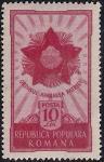 Румыния 1951 год. Орден за заслуги в области сельского хозяйства. 1 марка с наклейкой