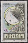 Австрия 1999 год. 100 лет Патентному бюро Австрии. 1 марка