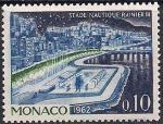 Монако 1962 год. Водный стадион. 1 марка