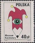 Польша 1989 год. Музей карикатур в Варшаве. Эмблема музея. 1 марка