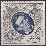 Монако 1956 год. Президент США Авраам Линкольн (ном. 3). 1 марка из серии