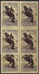 СССР 1968 год. Памятник герою армянского эпоса Давиду Сасунскому в Ереване (3593). Разновидность - темный цвет (нижний квартблок)