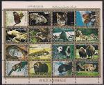 Аджман 1973 год. Млекопитающие. Гашеные. 16 марок. малый