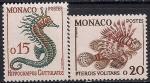 Монако 1960 год. Редкие рыбы - морской конёк и крылатка. 2 марки
