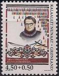 Гренландия (Дания) 1998 год. 50 лет создания первого Общества Женщин в Гренландии.1 марка