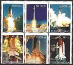 Туркмения 1999 год. Космические корабли (1) (356.1). 6 марок