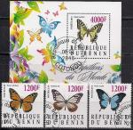 Бенин 2015 год. Бабочки. 3 гашеные марки + блок