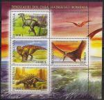 Румыния 2005 год. Динозавры. Блок
