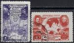 CCCР 1950 год. 150 лет открытия Антарктиды экспедицией Ф.Ф. Беллинсгаузена и М.П. Лазарева. 2 гашеные марки
