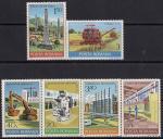 Румыния 1978 год. Развитие индустрии и техники. 6 марок