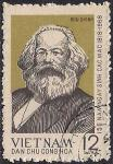 Вьетнам 1968 год. 150 лет со дня рождения К. Маркса. 1 гашеная марка