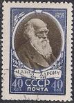 CCCР 1959 год. 150 лет со дня рождения Ч.Р. Дарвина. 1 гашеная марка