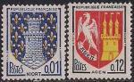 Франция 1964 год. Гербы городов. 2 марки