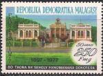 Мадагаскар 1977 год. 80 лет медицинскому колледжу в Антананариво. 1 марка