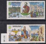 Украина 1997 год. Гетманы Украины. 2 марки