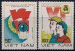 Вьетнам 1988 год. 7-й конгресс профсоюзов. 2 марки