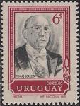 Уругвай 1969 год. Экс-президент Томас Беррета. 1 марка