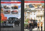 Кот дИвуар 2017 г., Автомобили первых лиц России, блок и малый лист