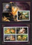 Бенин 2013 год. Франсуа Буше, эротическая живопись, блок и малый лист, золото