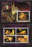 Бенин 2013 г. Карл Брюллов, эротическая живопись, блок и малый лист, золото